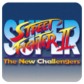 Super Street Fighter® 2 Game