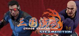 Sango Guardian Chaos Generation Steamedition Game