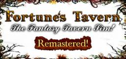 Download Fortune's Tavern - Remastered Game