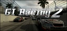 GI Racing 2.0 Game