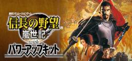Download NOBUNAGA'S AMBITION: Ranseiki with Power Up Kit / 信長の野望・嵐世記 with パワーアップキット Game