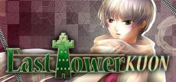 East Tower - Kuon Game
