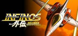 Download Infinos Gaiden Game