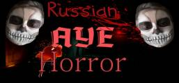 Russian AYE Horror Game