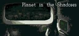 Planet in the Shadows Game