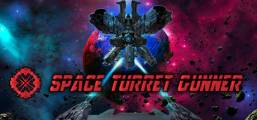Space Turret Gunner 宇宙大炮手 Game