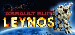 Assault Suit Leynos Game