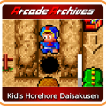 Arcade Archives Kid's Horehore Daisakusen Game