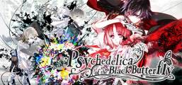 Psychedelica of the Black Butterfly/검은 나비의 사이키델리카/黑蝶幻境 Game