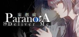 Paranoia: Deliver Me Game