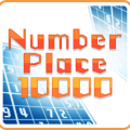 Number Place 10000 Game