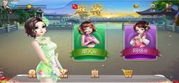 TwoPlay Mahjong Game