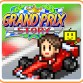 Grand Prix Story Game