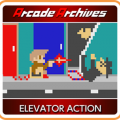 Arcade Archives ELEVATOR ACTION Game