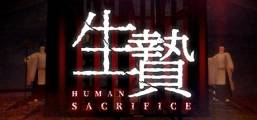 Human Sacrifice Game