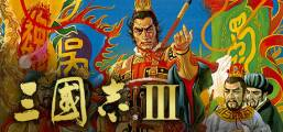 Romance of the Three Kingdoms Ⅲ / 三國志Ⅲ Game