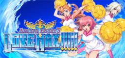 Arcana Heart 3 LOVE MAX!!!!! Game