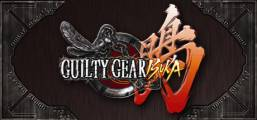 Guilty Gear Isuka Game