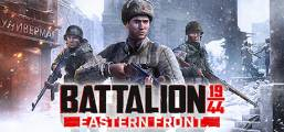 Battalion 1944 Game