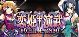 Koihime Enbu Game