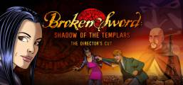 Broken Sword: Director's Cut Game