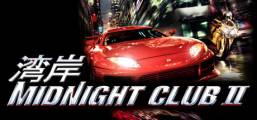 Download Midnight Club 2 Game