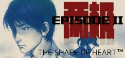 The Shape Of Heart Game